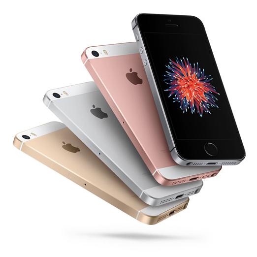 iPhone SEと新型iPad Proのメディアクエリについて